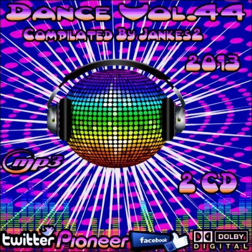 Dance альбом party-21 super